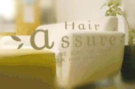 Hair assure  ヘア・アシュレの写真