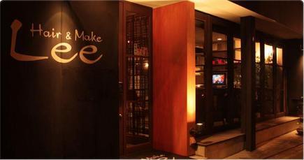Hair&Make Lee 東三国店の写真