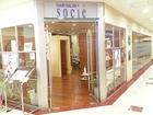 ヘアサロン ソシエ 南林間店の写真