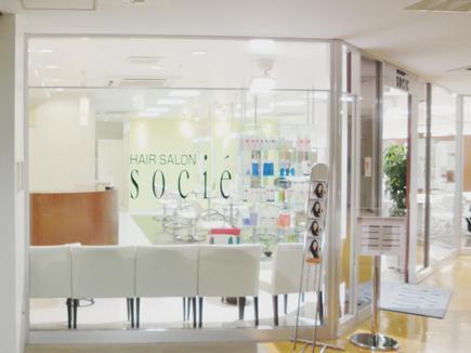 ヘアサロン ソシエ 東武宇都宮店の写真