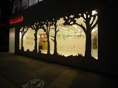 Produce 成瀬店の写真2