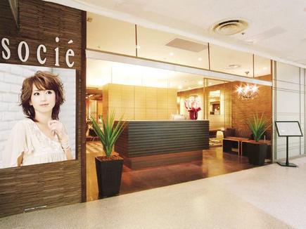 ヘアサロン ソシエ 所沢店 の写真