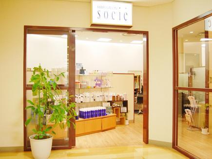 ヘアサロン ソシエ 生駒店の写真