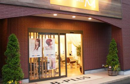 Le・parfum M 成田加良部店の写真