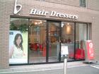 b.Hair Dressers 大倉山店の写真