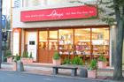 アンジュ 浦和高砂店の写真