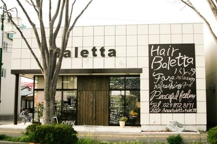 Baletta*の写真