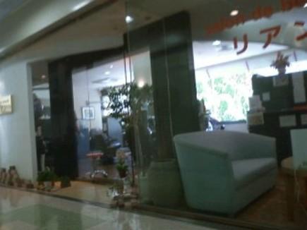 salon・de・beaute リアンの写真