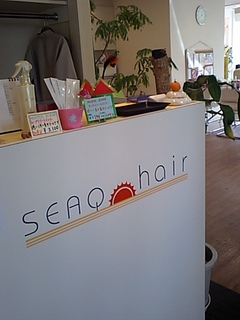 SEAQ hairの写真3