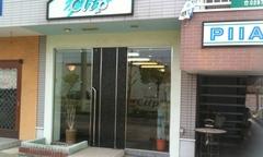 hair's CLiPの写真2