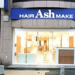 Ash 成瀬店の写真3