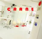 CRANEの写真
