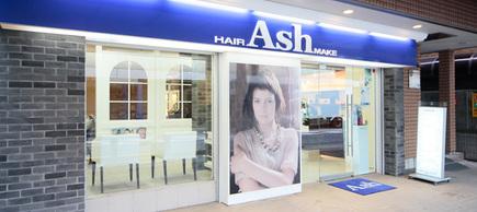 Ash 淵野辺店の写真