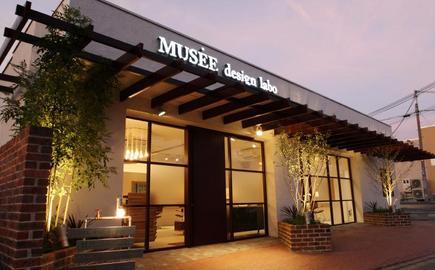 musee design laboの写真